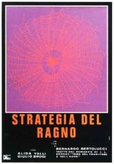 Η στρατηγική της αράχνης(La strategia del ragno, Benardo Betolucci, 1970)
